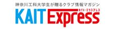 KAIT EXPRESS